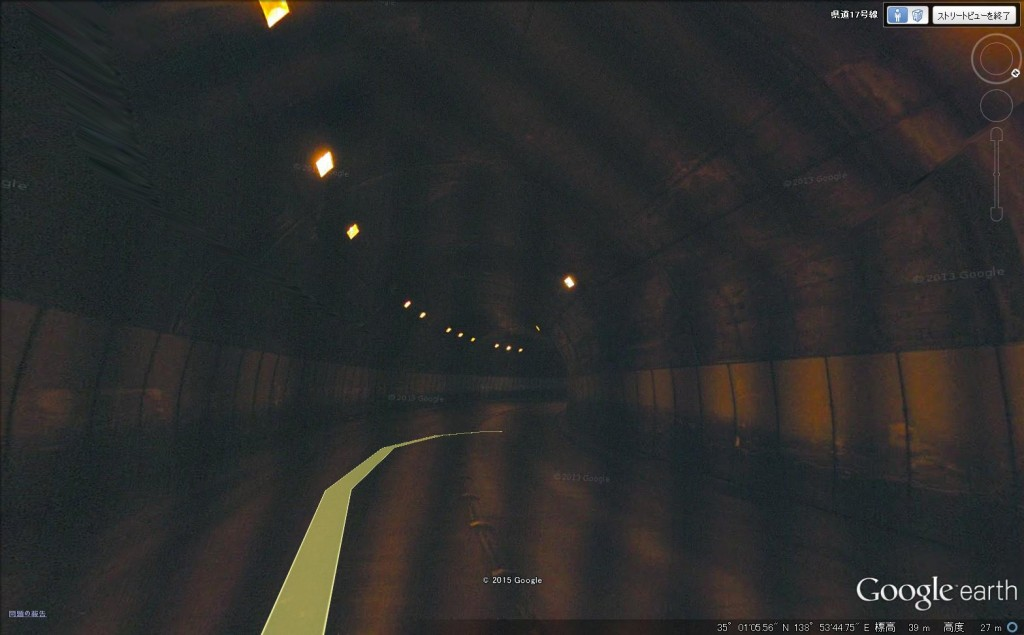 富士見トンネル内