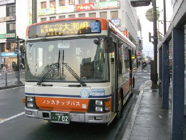 大瀬岬行きバス