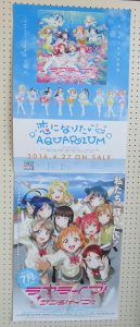 aqours_setagaya_poster
